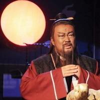 Bao Thanh Thiên lần đầu tiên được... yêu