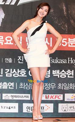 Lee Min Ho trong vòng vây kiều nữ - 8