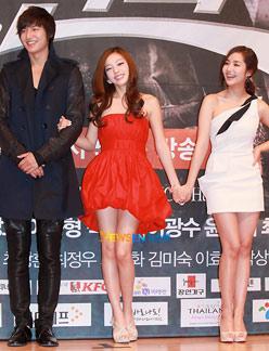 Lee Min Ho trong vòng vây kiều nữ - 2