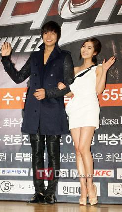 Lee Min Ho trong vòng vây kiều nữ - 9