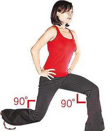 4 bài tập giảm cân tại nhà - 7