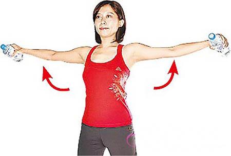 4 bài tập giảm cân tại nhà - 9