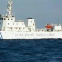 Tàu TQ vào địa phận Việt Nam và phá hoại