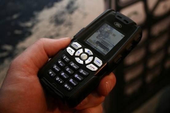 Điện thoại Siêu bền Land Rover S8 - 3