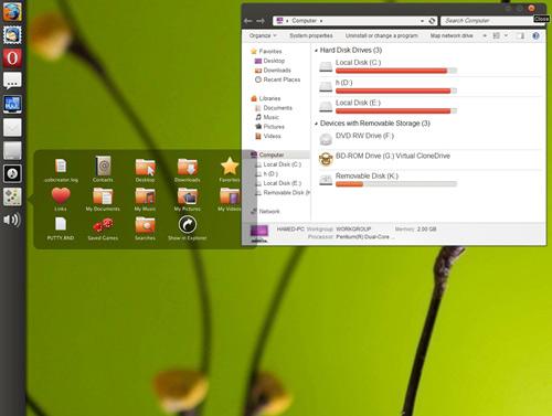 3 giao diện cực đỉnh cho Windows 7 - 7