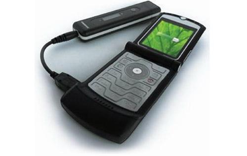 Cách sử dụng điện thoại di động an toàn - 5