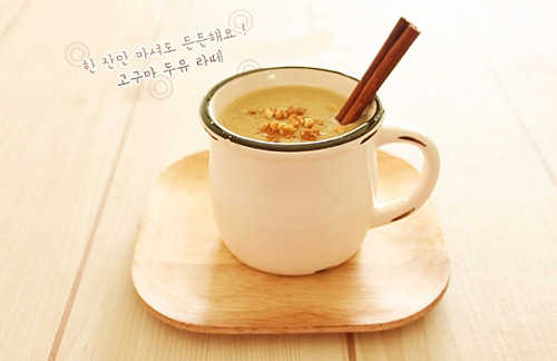 Bữa sáng mát lạnh với khoai lang - 6