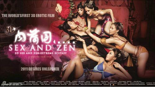 Phim sex 3D được yêu thích nhất ở Mỹ - 1