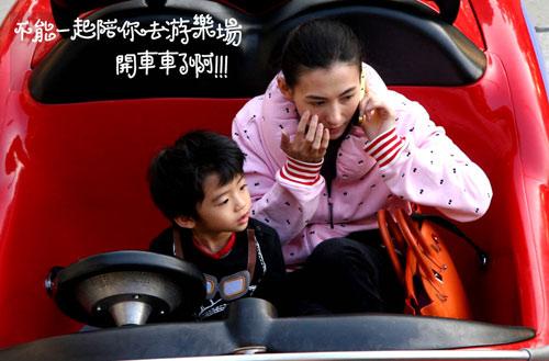 """Tạ Đình Phong bị vợ """"cắm sừng""""? - 9"""