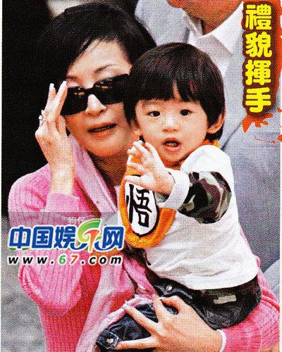 Trương Bá Chi bị mẹ chồng theo dõi - 3
