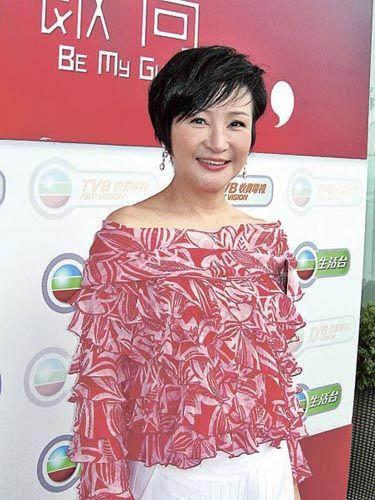 Trương Bá Chi bị mẹ chồng theo dõi - 1