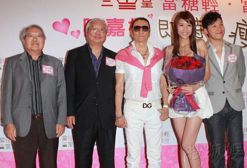 Trương Bá Chi bị mẹ chồng theo dõi - 9