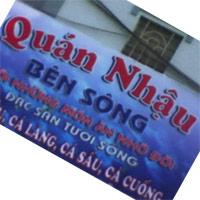 Những ảnh độc đáo chỉ có ở Việt Nam (54) - 13