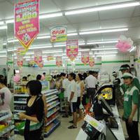 FamilyMart khai trương cửa hàng mới