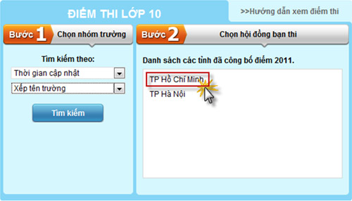  c 2 trng cng b im thi lp 10, Tin tc trong ngy, diem thi lop 10 , diem thi tuyen sinh lop 10 2011 , diem thi lop 10 tphcm