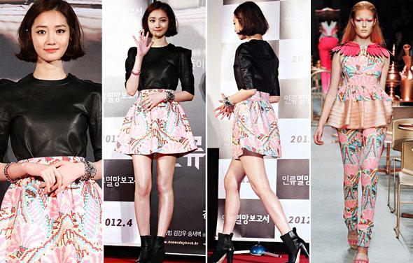 Học sao Hàn khoe chân sexy với miniskirt - 1