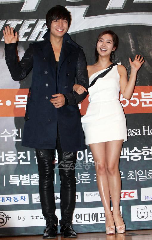 Phát sốt vì tin Lee Min Ho vẫn đang yêu - 4