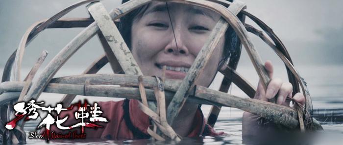 Hốt hoảng vì cảnh phim của Lâm Tâm Như - 7