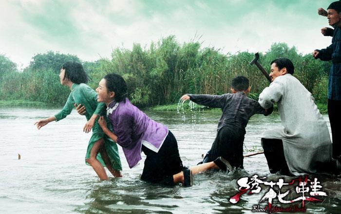 Hốt hoảng vì cảnh phim của Lâm Tâm Như - 4