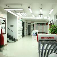 Honeywell Lonon đã có mặt tại Bà Rịa - Vũng Tàu