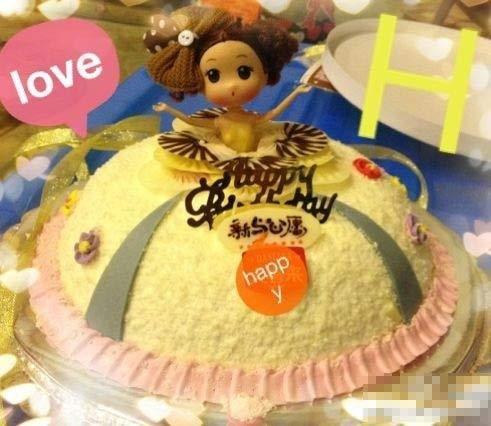Ảnh sinh nhật con gái Triệu Vy-trieu vy |Phim 24h