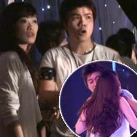 Đinh Mạnh Ninh đang bí mật hẹn hò?