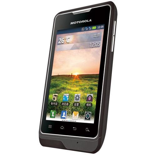 Motorola XT390: Dế 2 SIM giá 3,3 triệu đồng - 2