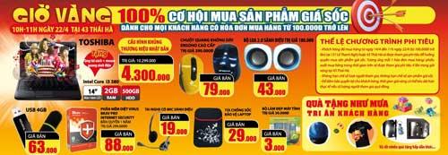Hanoicomputer giảm giá 50% các sản phẩm công nghệ - 2