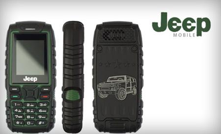 Jeep 007i - Dế siêu bền, giá rẻ - 1