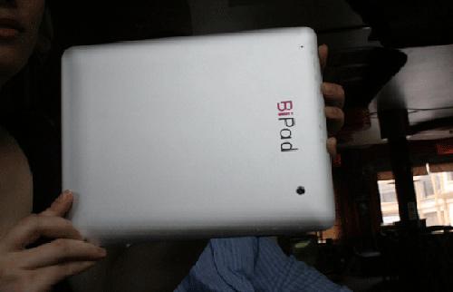 """Máy tính bảng thương hiệu Việt """"trông hệt"""" New iPad - 3"""