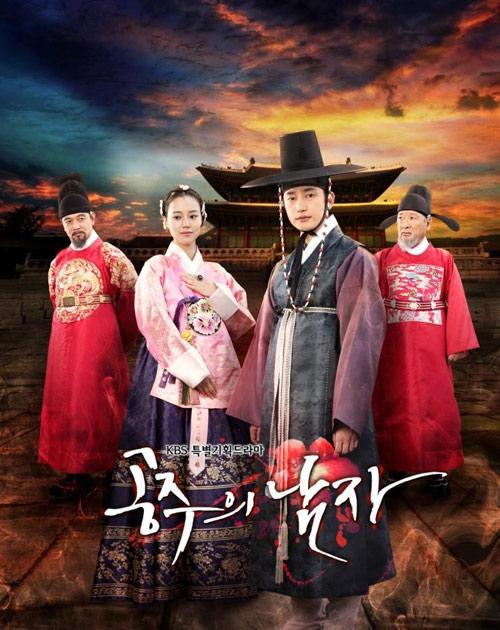 """""""Romeo và Juliet"""" cổ trang Hàn Quốc - 6"""