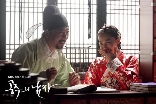 """""""Romeo và Juliet"""" cổ trang Hàn Quốc - 5"""