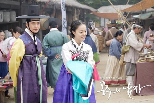 """""""Romeo và Juliet"""" cổ trang Hàn Quốc - 1"""