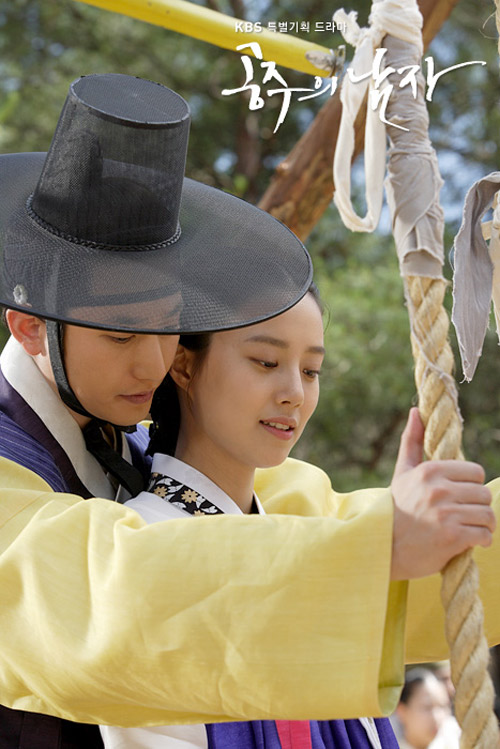 """""""Romeo và Juliet"""" cổ trang Hàn Quốc - 3"""