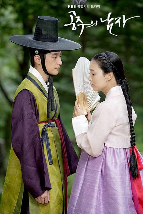 """""""Romeo và Juliet"""" cổ trang Hàn Quốc - 2"""