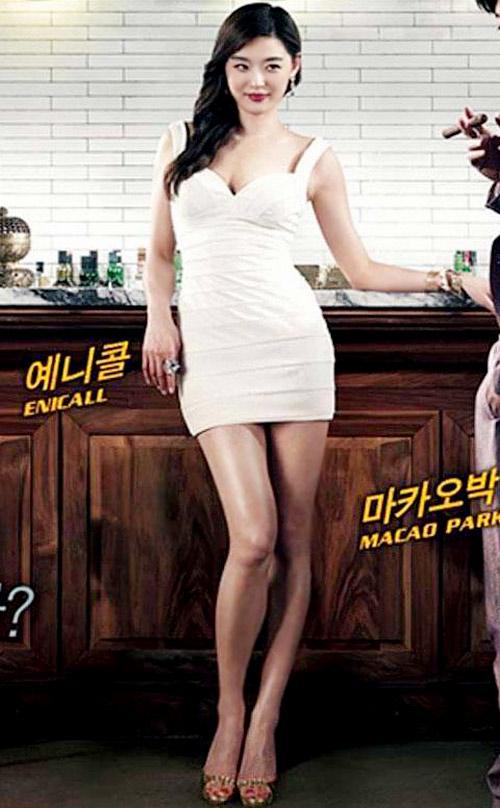 Poster quá nóng bị cấm phát hành, Phim, poster phim, phim co trang han, phim hau cung, jo yeo jung, phim the thieves, phim nhung ten cuop, bom tan 10 trieu do, moon geun young, jeon ji hyun, kim hye soo, tin tuc