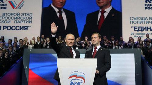 Putin đề cử Dmitry Medvedev làm chủ tịch Đảng - 1