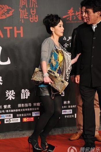 """Nữ ca sỹ Trung Quốc """"đãi mắt"""" khán giả - 7"""