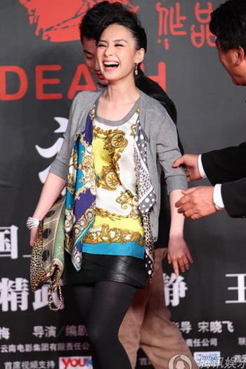 """Nữ ca sỹ Trung Quốc """"đãi mắt"""" khán giả - 10"""