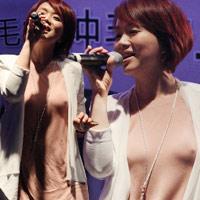 """Nữ ca sỹ Trung Quốc """"đãi mắt"""" khán giả"""