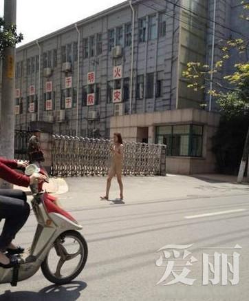 Sốc: Thiếu nữ khỏa thân dạo phố - 4
