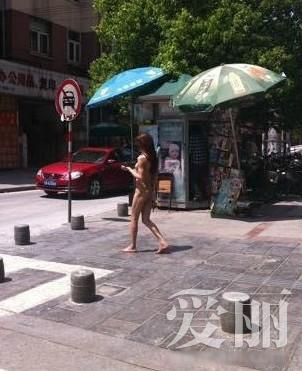 Sốc: Thiếu nữ khỏa thân dạo phố - 2