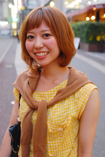 """Giầy """"bánh mì"""" độc đáo trên phố Nhật - 17"""