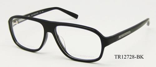 eyewear HUT khuyến mãi nhân dịp 30/4 - 8