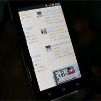 Sony Xperia Sola có giá 8 triệu đồng