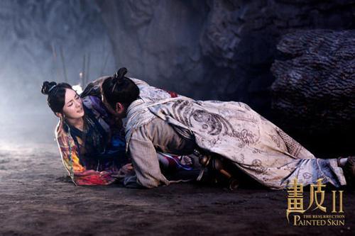 Dương Mịch, Thiệu Phong hoạn nạn có nhau - 11