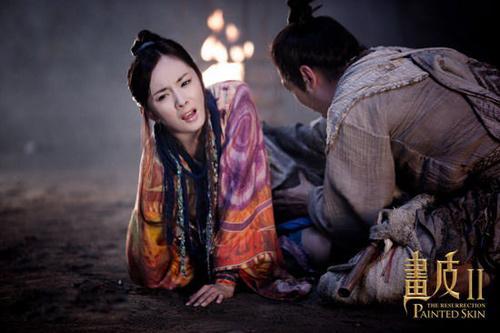 Dương Mịch, Thiệu Phong hoạn nạn có nhau - 9