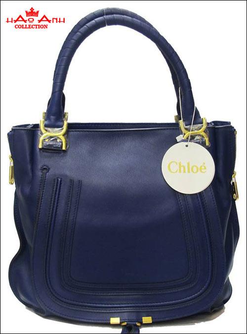 Túi xách to - Phong cách thời trang 2012 - 4