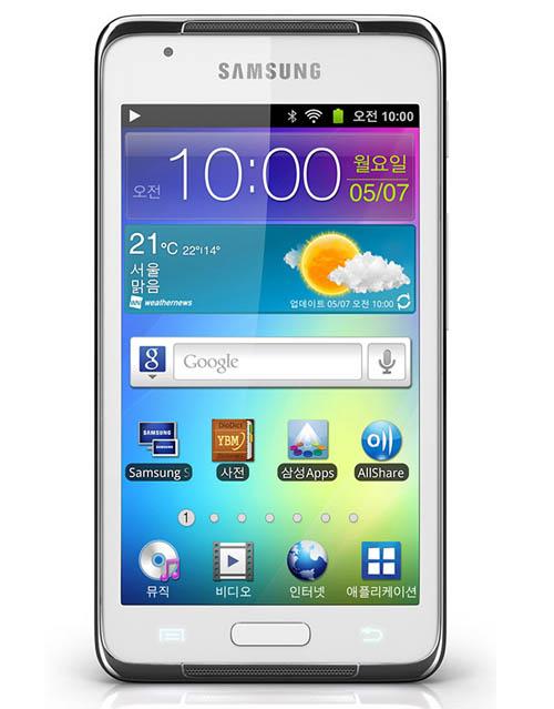 Galaxy Player 4.2 máy nghe nhạc thời thượng - 2