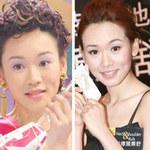 Làm đẹp - Nhan sắc Hoa hậu Hồng Kông xưa và nay